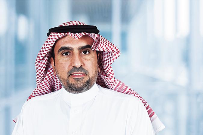Al Rajhi Bank in 2018